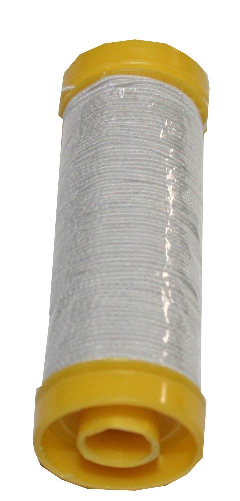 Hutgummi Gummi Nähfaden 10 m 1 mm weiß (9996)